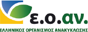 logo_eoan