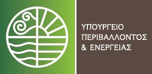 logo_ypourgeio-per