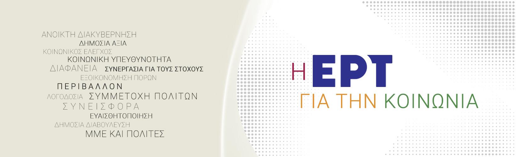 eke-header-newOK